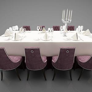 3d<font class='myIsRed'>餐桌</font>椅模型