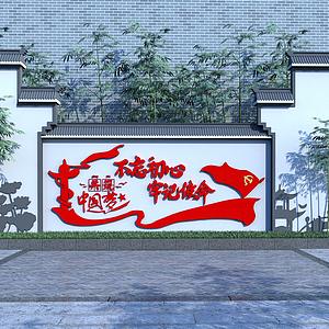 中式文化墙马头墙