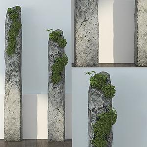 3d中式石頭苔蘚<font class='myIsRed'>盆栽</font>模型