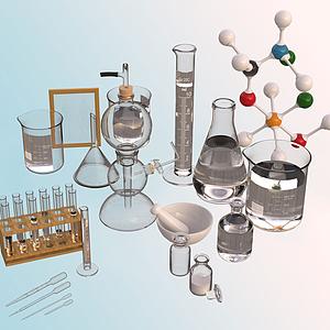 3d化學實驗用品模型