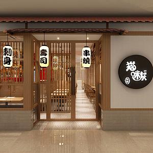 3d日式餐厅模型