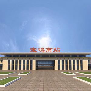 3d宝鸡南站模型