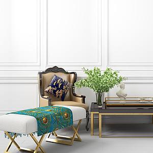 美式邊幾沙發凳模型