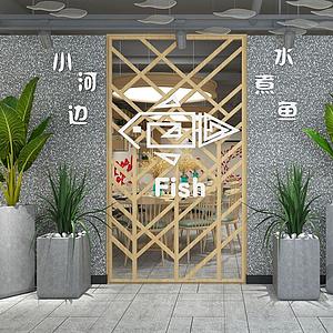 3d水煮鱼大厅模型