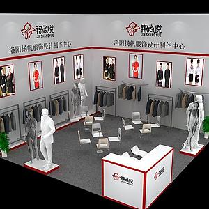 服飾展覽模型