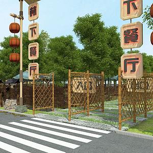 3d林下餐廳模型