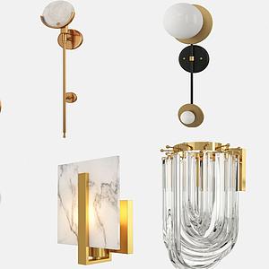現代壁燈組合模型