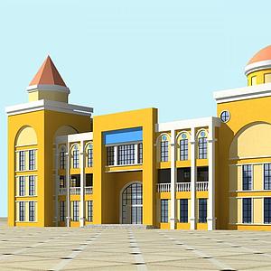 3d幼儿园<font class='myIsRed'>大楼</font>模型
