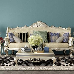 欧式休闲沙发模型