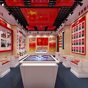 現代黨建室榮譽室模型