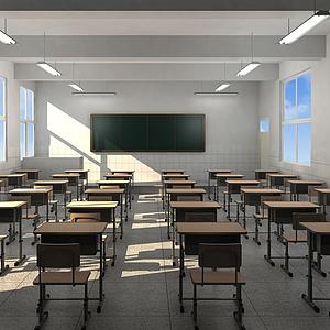 3d教室模型