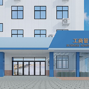 3d工商學院模型