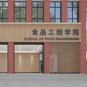 3d食品系門頭模型