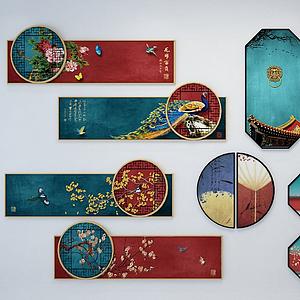 新中式裝飾畫掛畫組合模型
