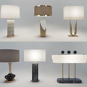 現代輕奢臺燈組合模型