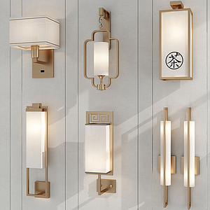 回字形型壁燈模型