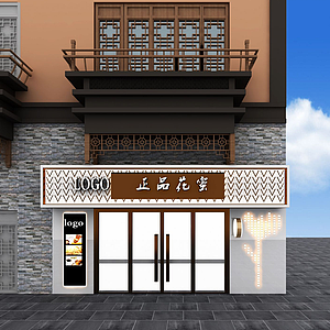 3d鲜花饼店<font class='myIsRed'>门头</font>模型