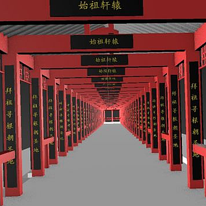 3d亭子長廊古建筑模型