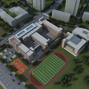 3d學校教學樓操場模型