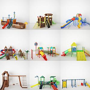 各種兒童滑梯模型