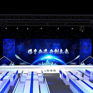 藍色大氣舞臺設計模型