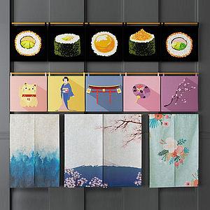 3d日式窗帘组合模型