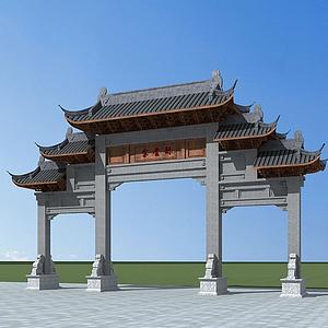 3d古建牌坊模型