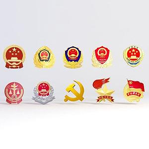 3d國徽標志模型