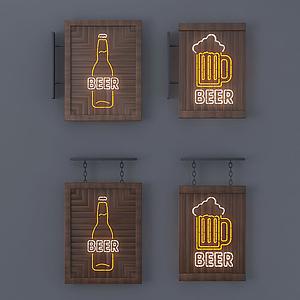 現代酒吧標識模型