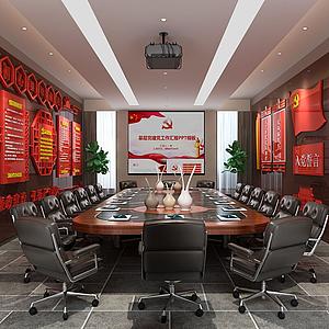 黨建會議室模型