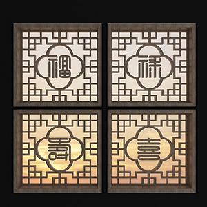 中式實木花格鏤花窗組合模型