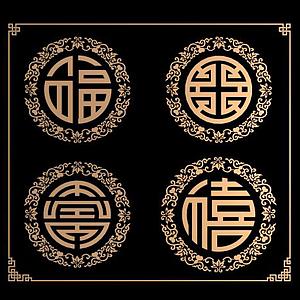 中式傳統圖案鏤花組合模型