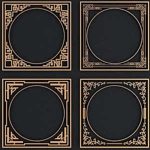 新中式金屬花格窗組合模型