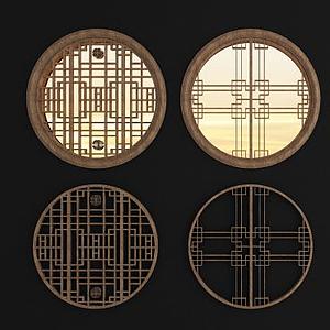 中式實木圓形花格窗組合模型