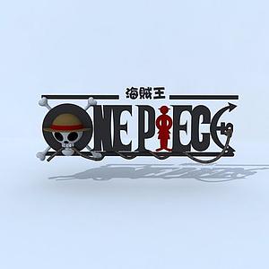 海賊王的logo模型