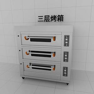 三層烤箱模型