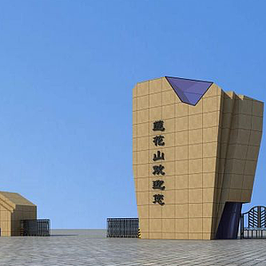 3d景区大门入口模型
