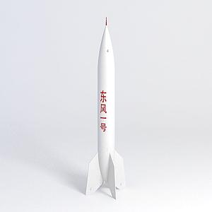 東風一號導彈模型