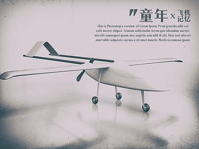 玩具無人機模型3d模型