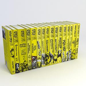 外文系列書籍模型