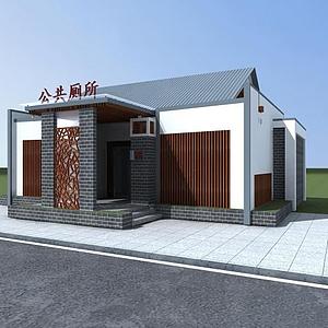 3d景區<font class='myIsRed'>公共廁所</font>模型