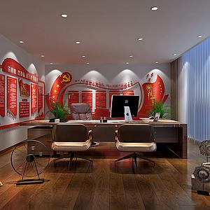 現代黨建辦公室模型