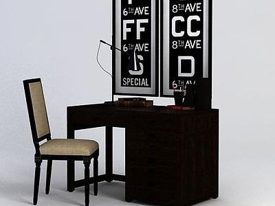 3d美式簡約<font class='myIsRed'>書</font>桌椅免費模型