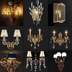 歐式奢華壁燈模型