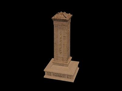 3d人民英雄紀念碑模型