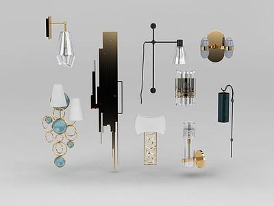 3d現代創意壁燈模型