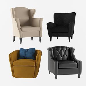后现代休闲沙发模型