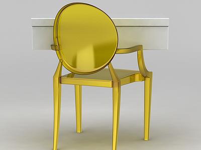 3d黃色透明塑料單椅免費模型
