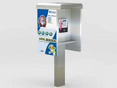 3d戶外電話亭免費模型