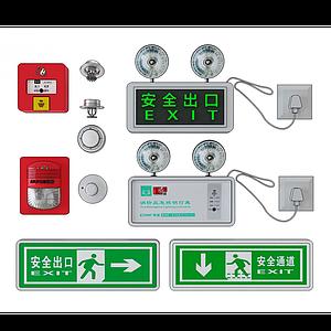 安全出口模型